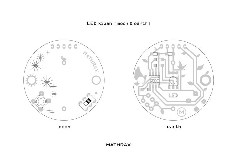 LED_kiban_moon_earth_omote_w
