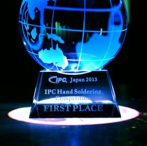 IPCはんだ付けコンテストで優勝!