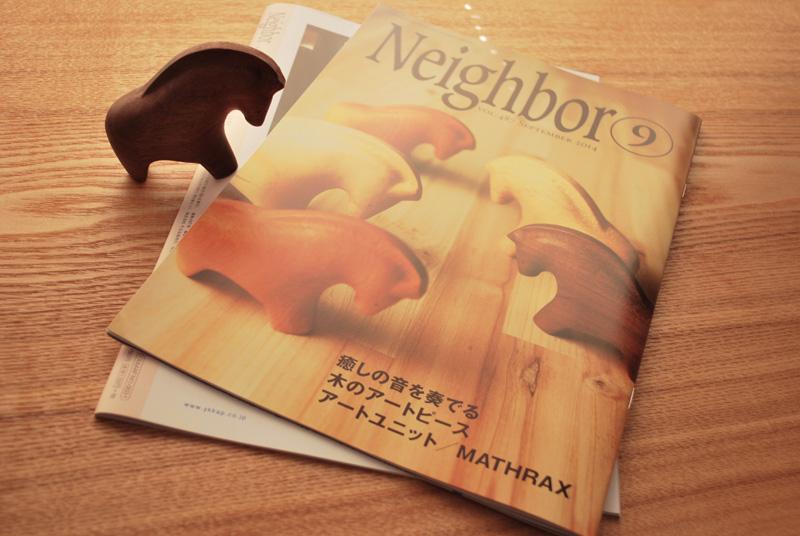 neighbor_01