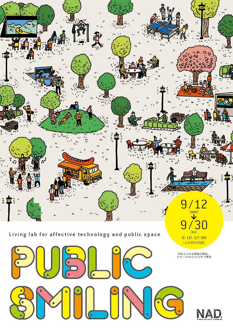 publicsmiling_1_