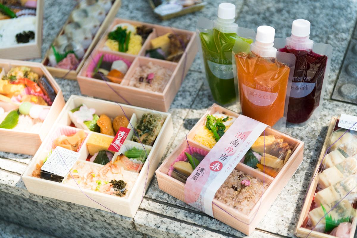 濱田屋さんのお弁当とジュース