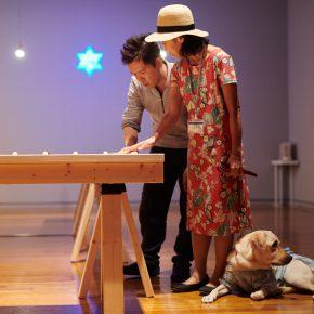 展覧会「美術館まで(から)つづく道」が神奈川県バリアフリー街づくり賞(ソフト部門)を受賞しました