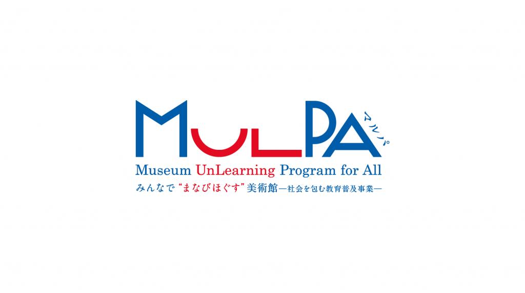 マルパのロゴ